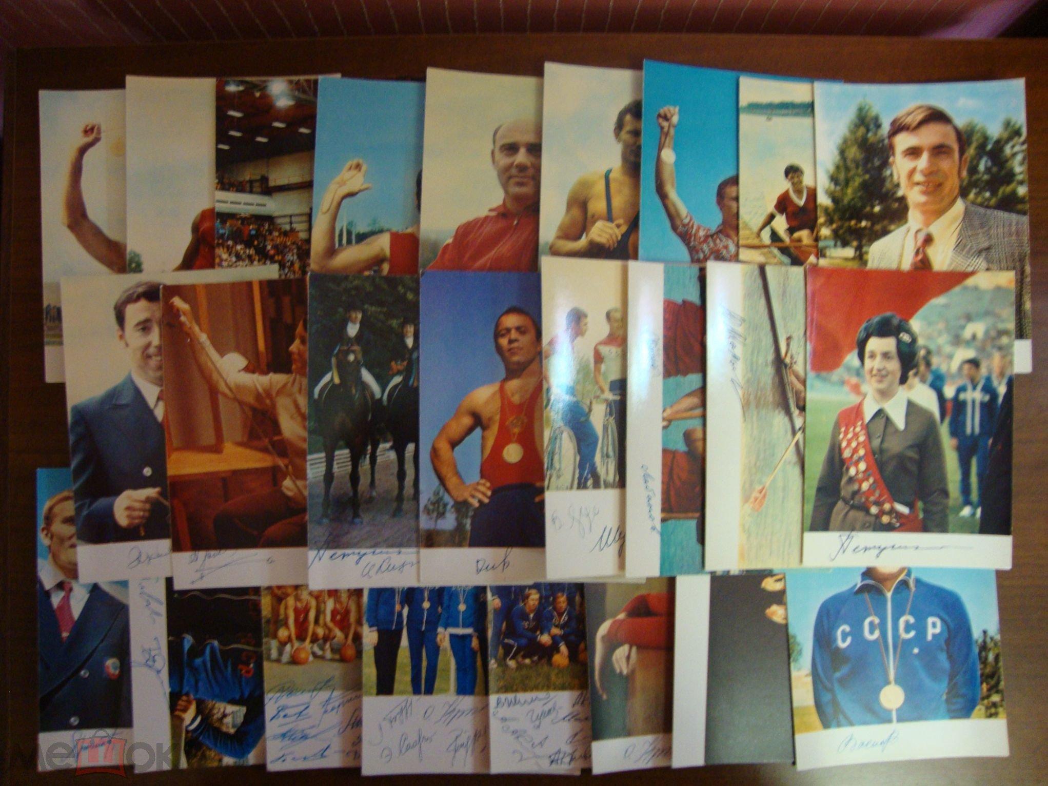 Открытка открытка, наборы открыток об олимпийских чемпионах