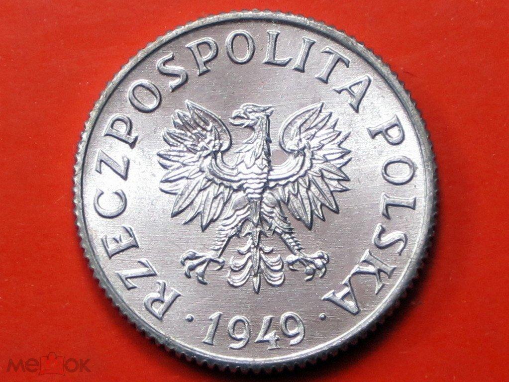 Стоимость 1 грош польша 1949 года цена советские рубли картинки