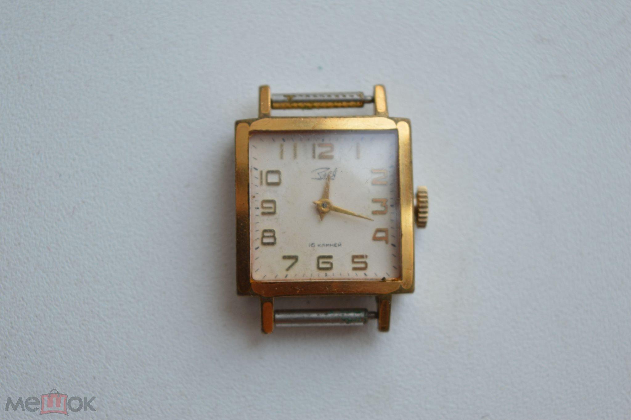 Slava 17 камней — женские часы с золотым покрытием браслет.