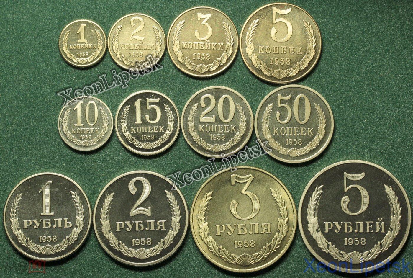 Полная информация монет ссср книга история монет