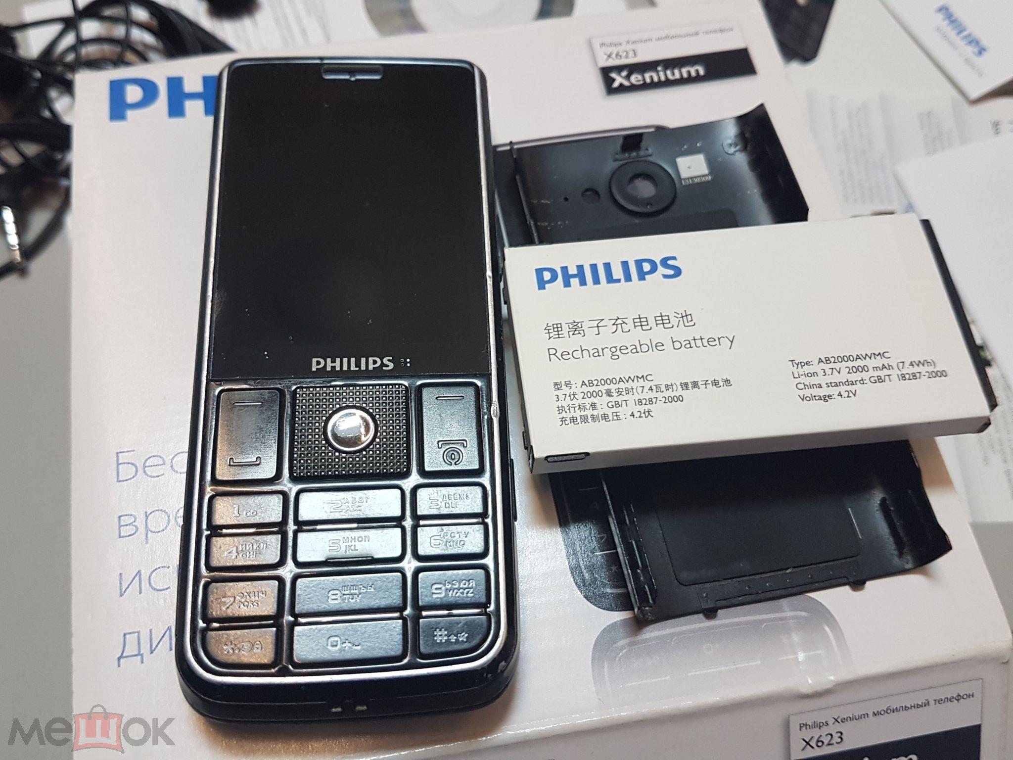 Philips xenium w623 инструкция