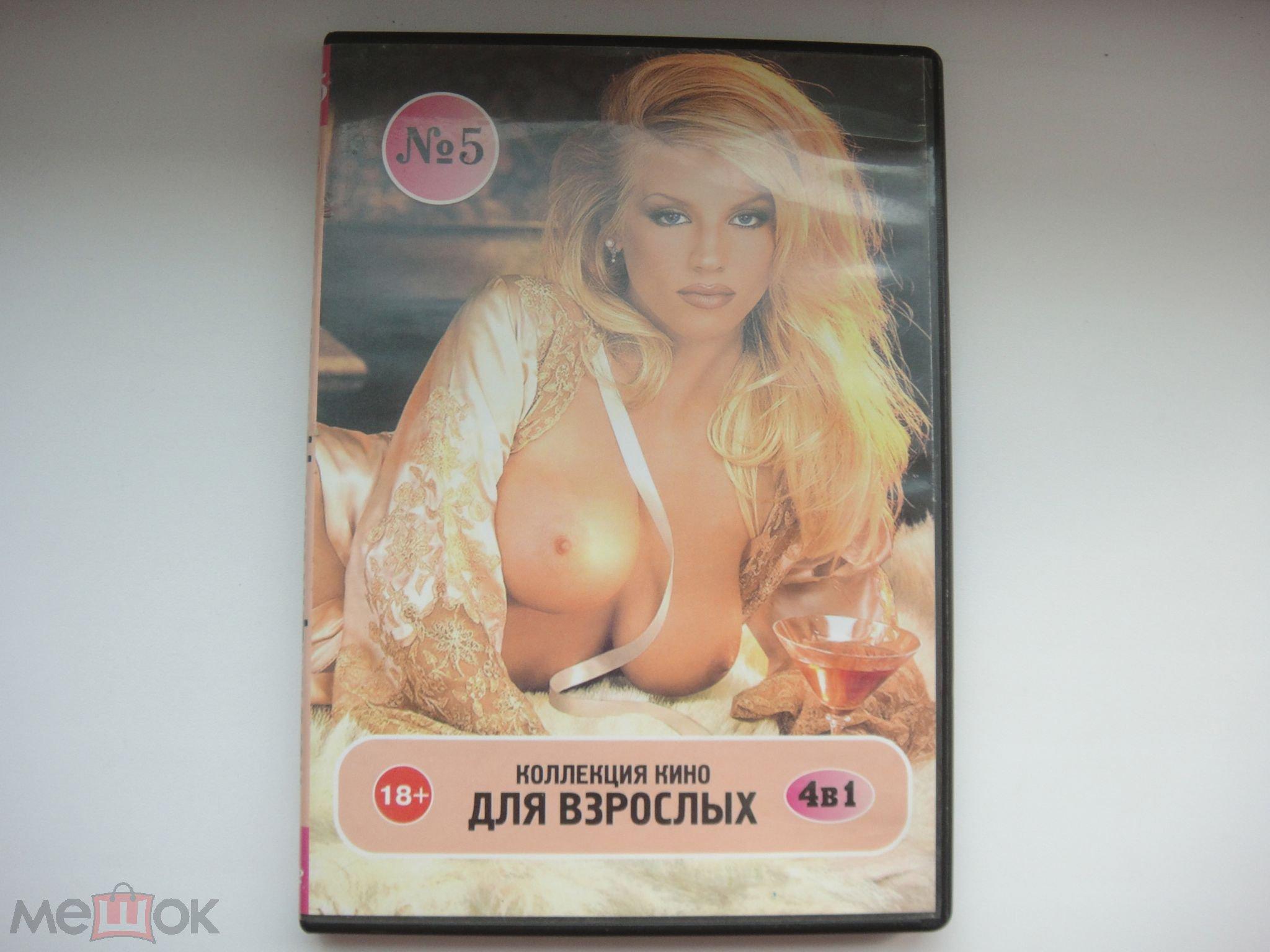 porno-kino-vzroslih-porno-grey-anal-porno