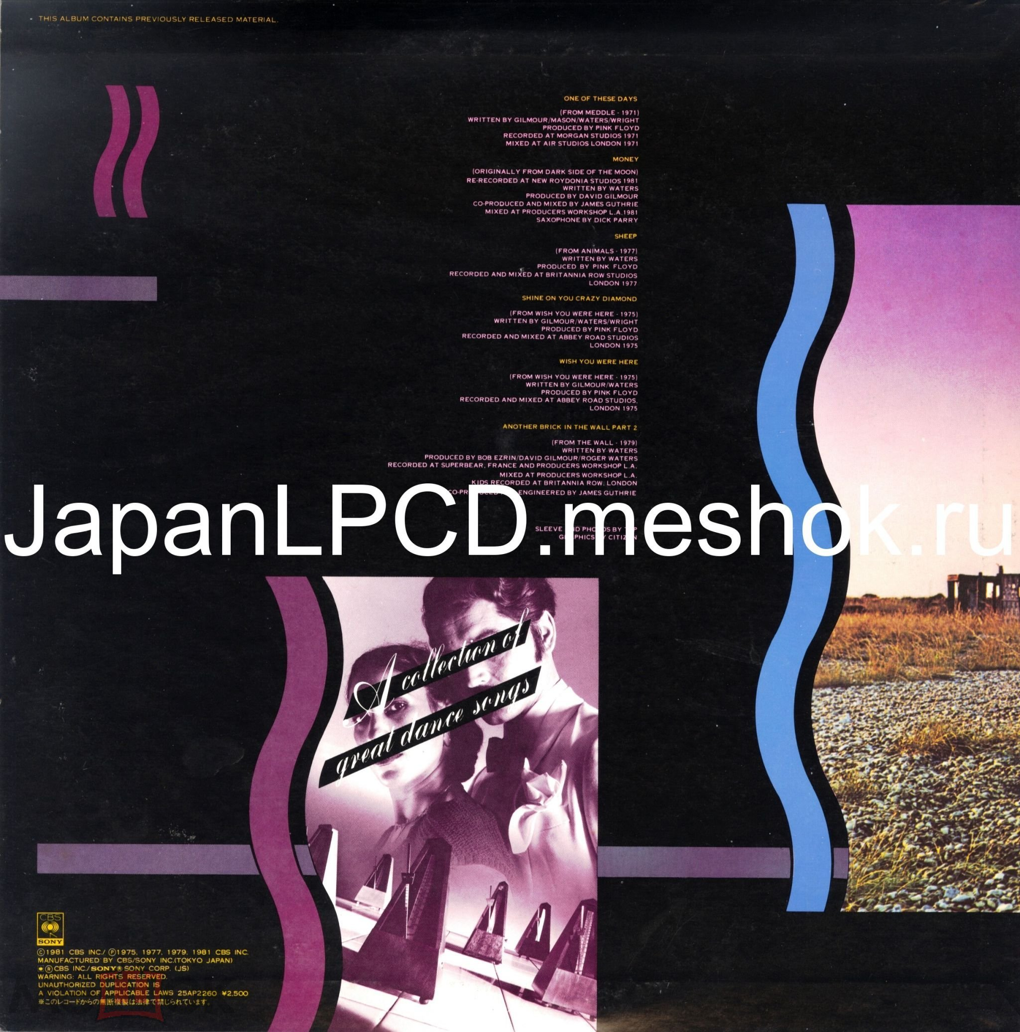 jlp PINK FLOYD 'A COLLECTION OF GREAT DANCE SONGS' 25AP-2260 JAPAN LP,  INS,NM/EX