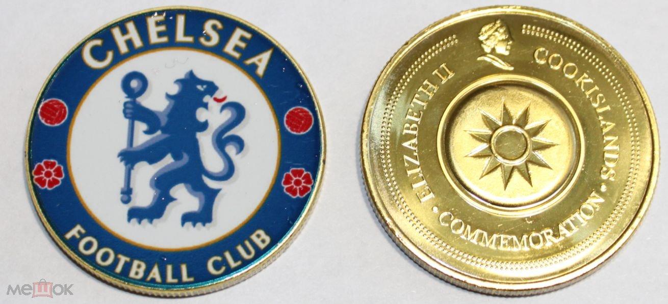 Монеты футбольные клубы сон старые монеты