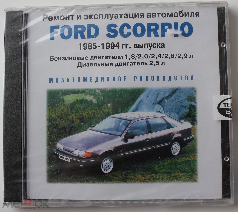dc5b53173e1 ... 1989 купить в Республике Крым на Avito Авито 20190324T201806 934 utf-8  Объявление о продаже Ford Scorpio