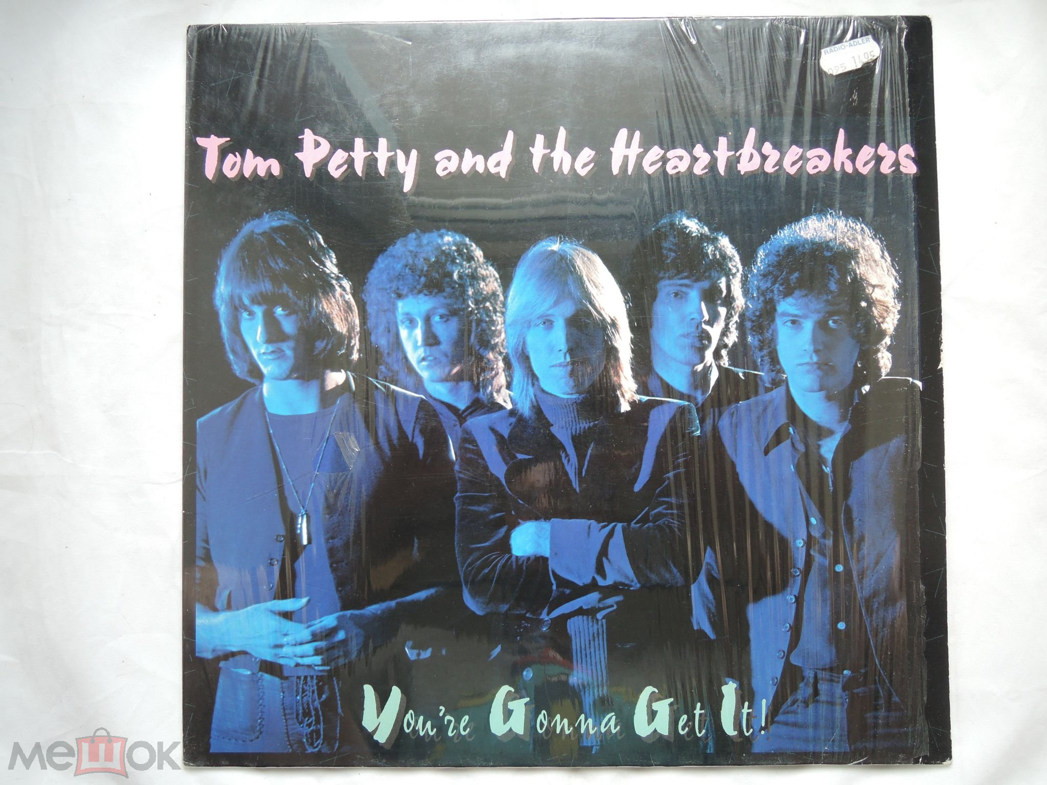 Petty The Heartbreakers Lp Gonna And Tom Itgermany You're Get iuXZPk