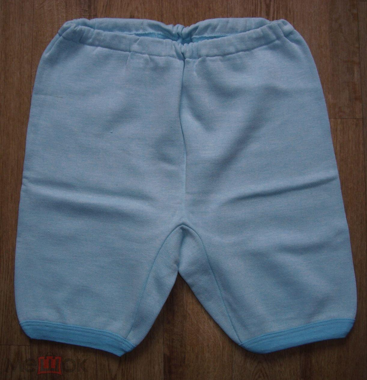 Из-под юбки виднелись панталоны с начесом, порно видео извращение азиаток