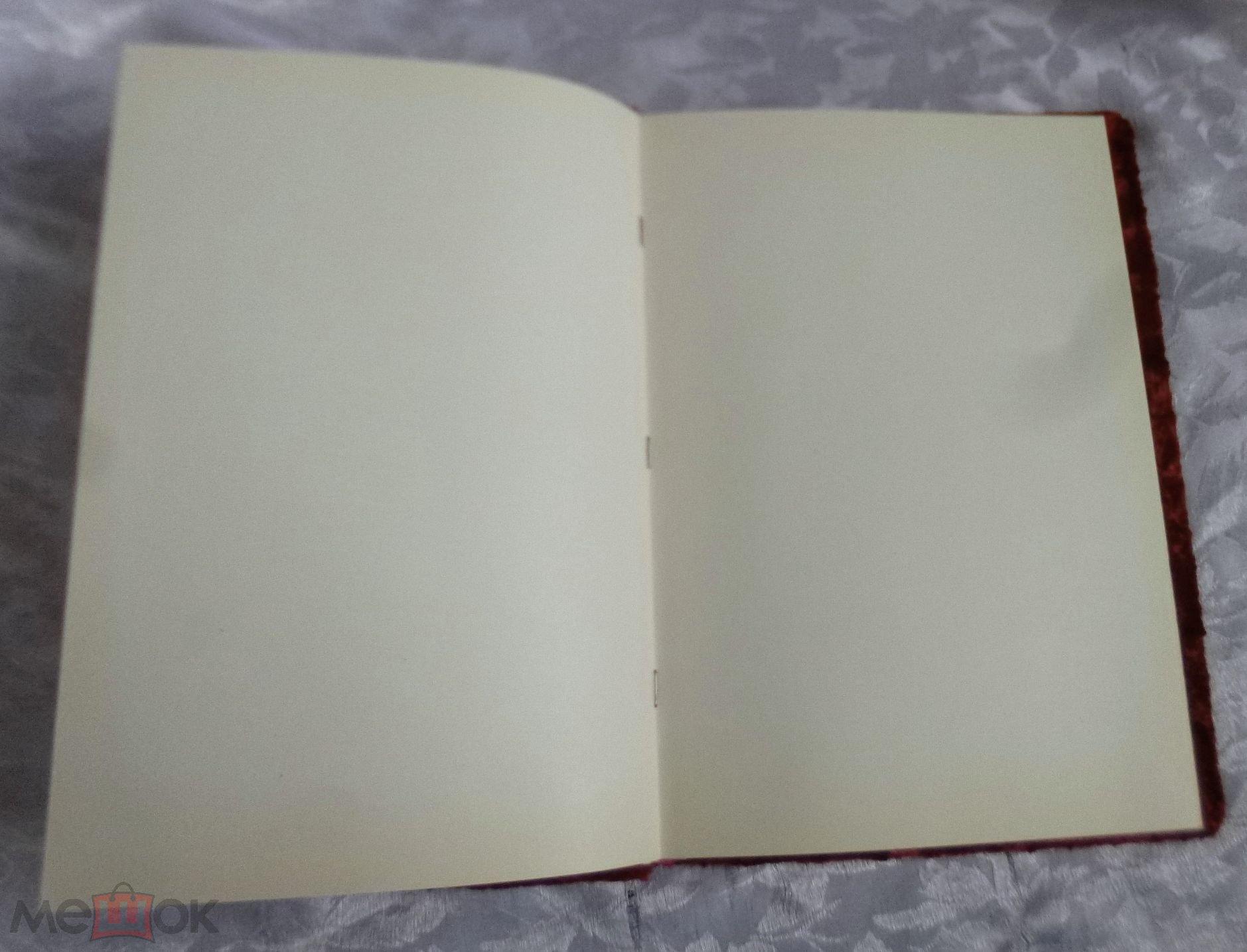 родная речь 1 класс 1975 год