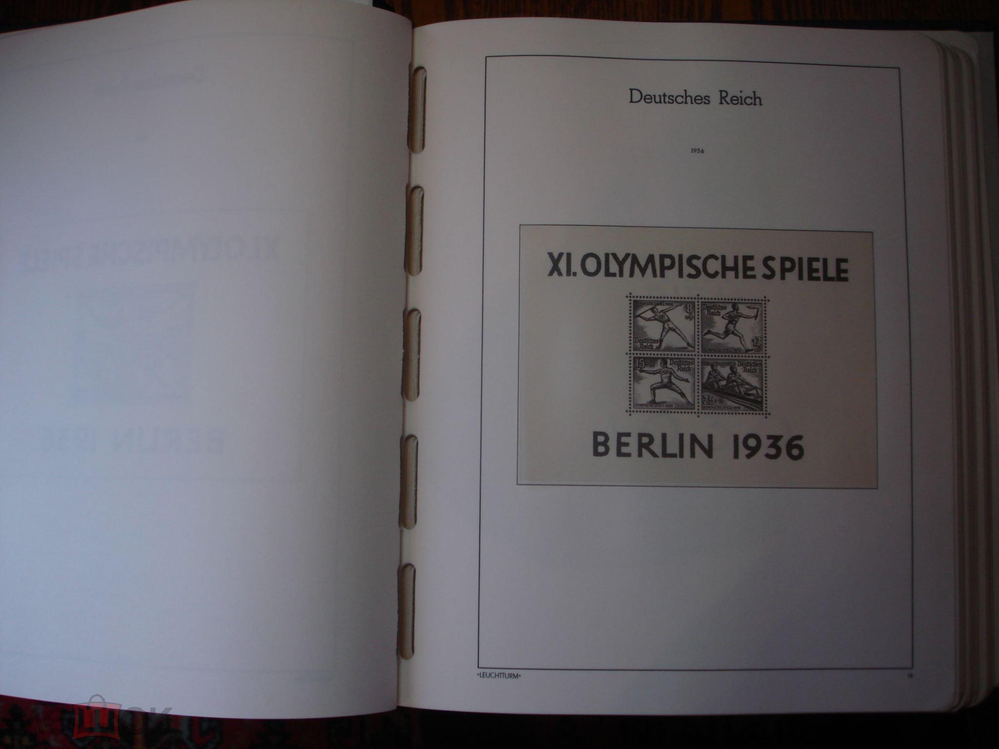 Альбом для марок третьего рейха монеты москва 80 олимпиада