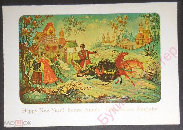 Мстера открытка, немецкая овчарка
