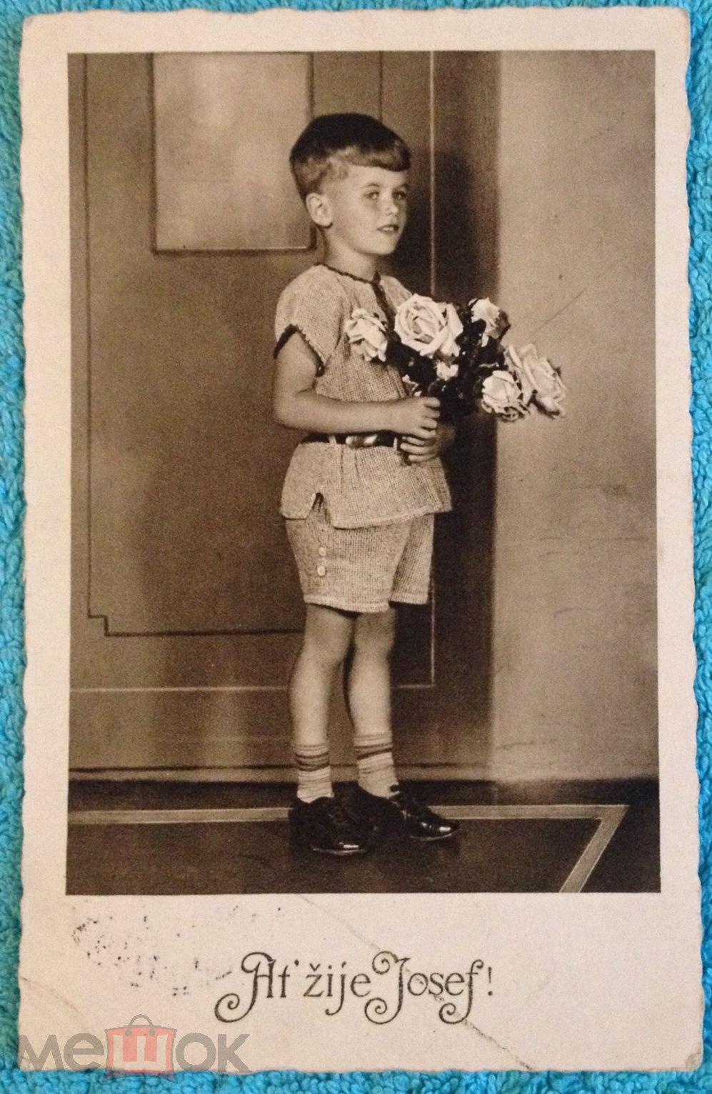 Открытка мальчик с розами, днем святого валентина