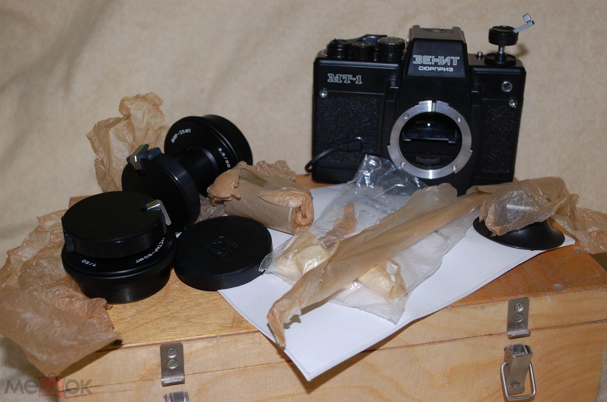 Фотоаппарат  Зенит-Сюрприз МТ-1, № 529, первая тысяча 1986 г №2