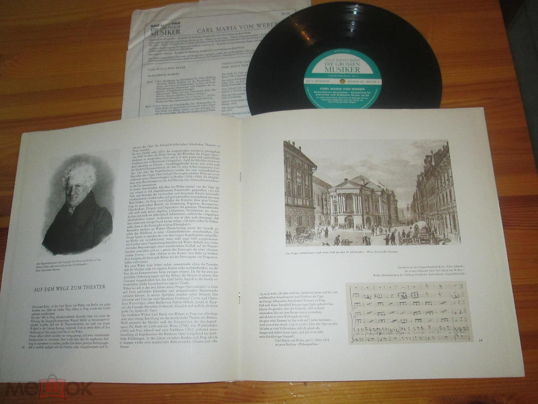 "♫ Carl Maria Von Weber ● In 3 Folgen · Band II ► 10"" LP BOOK ©℗ 1968 Germany (NM) ОЧ.РЕДКИЙ"