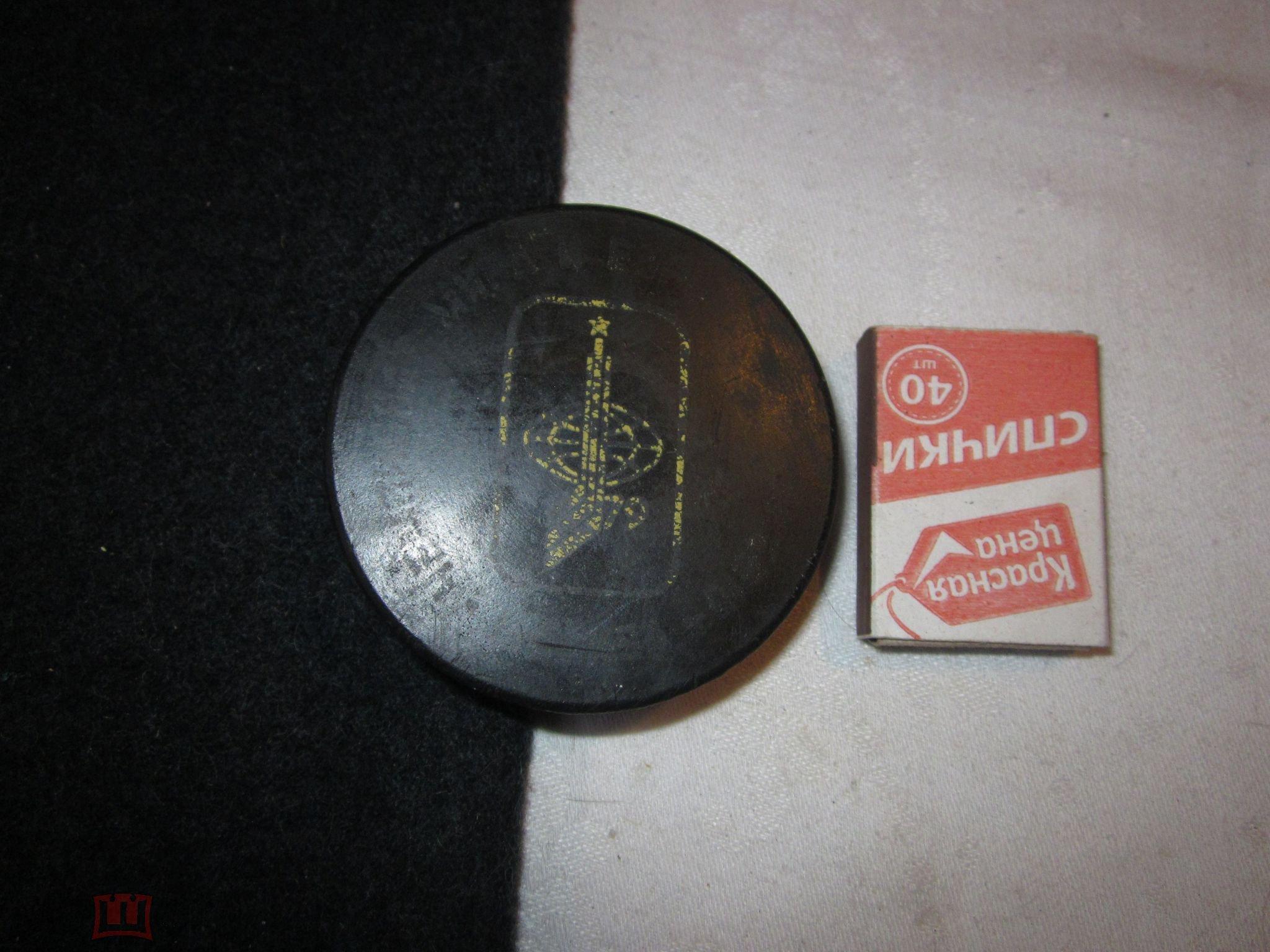 (95-16-В) Шайбу-шайбу! ШАЙБА хоккей Времен СССР .