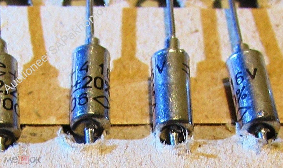 Конденсаторы  К53-4 - 16В - 2.2мкФ ±20% --- партия 50 шт. одним лотом