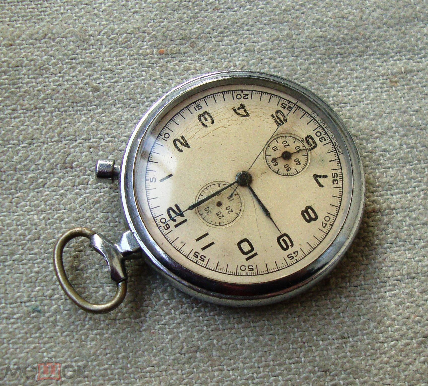 Слава хронограф медные монеты с патиной