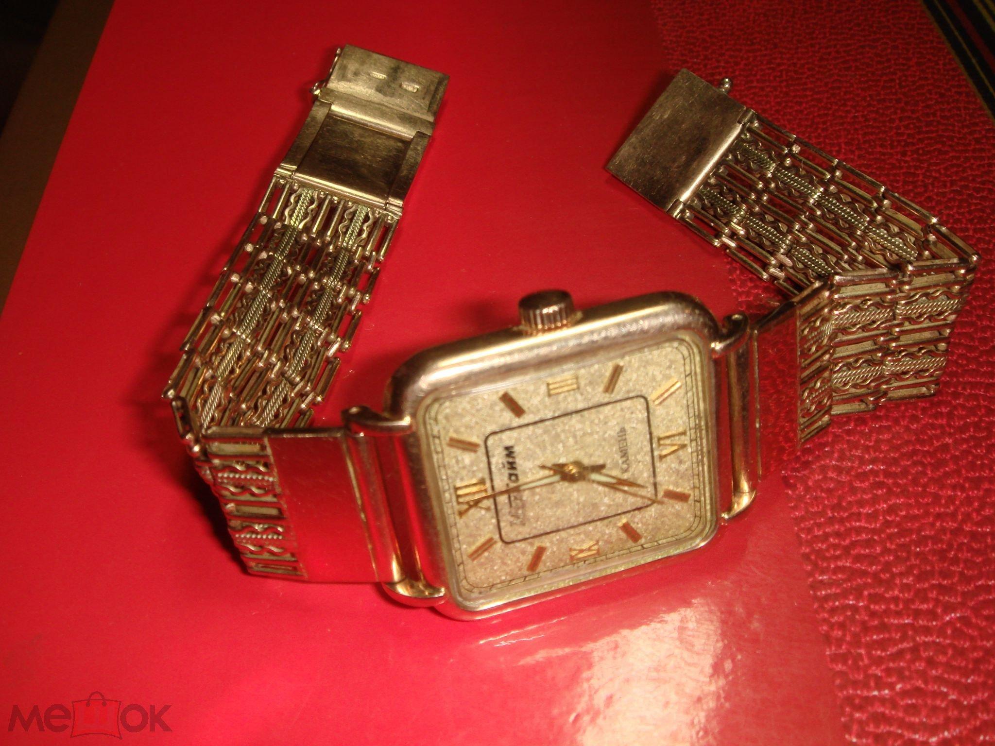 Сонник золотые часы к чему снятся золотые часы во сне по соннику?