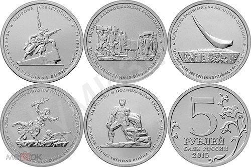 Монеты биметалл купить мешок опт самые дорогие металлоискатели