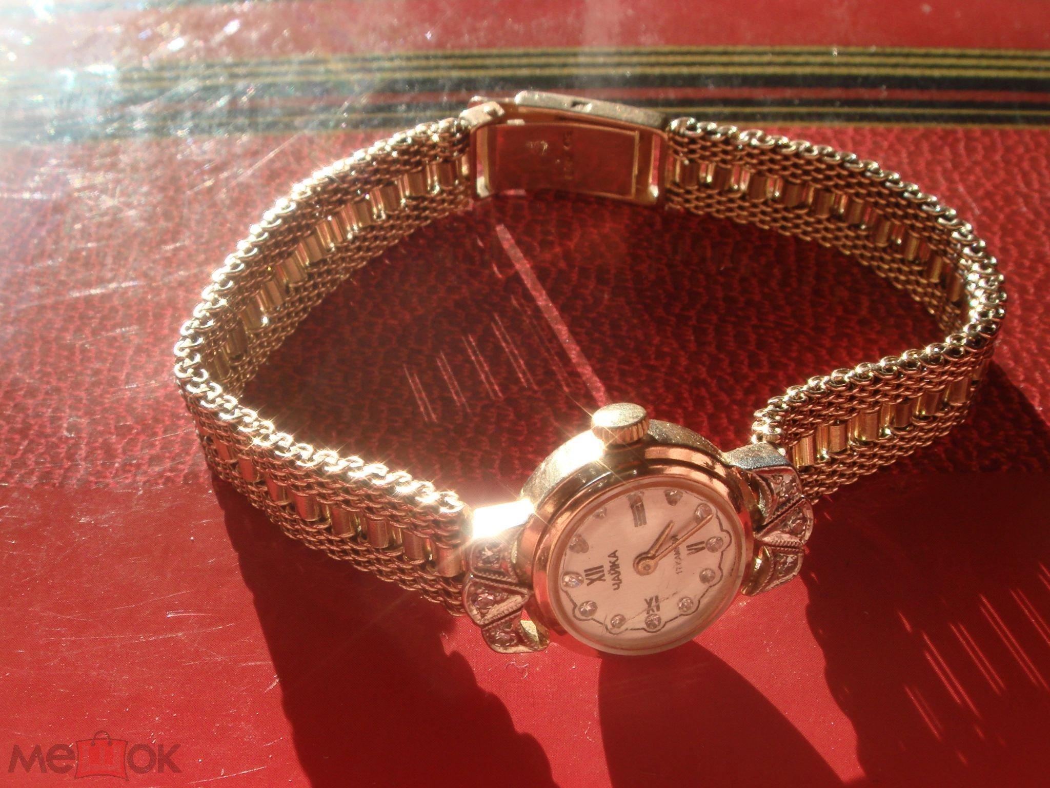 80bcefdd Золотые Часы Чайка с браслетом.Бриллианты.Золото 583 пробы времен ...