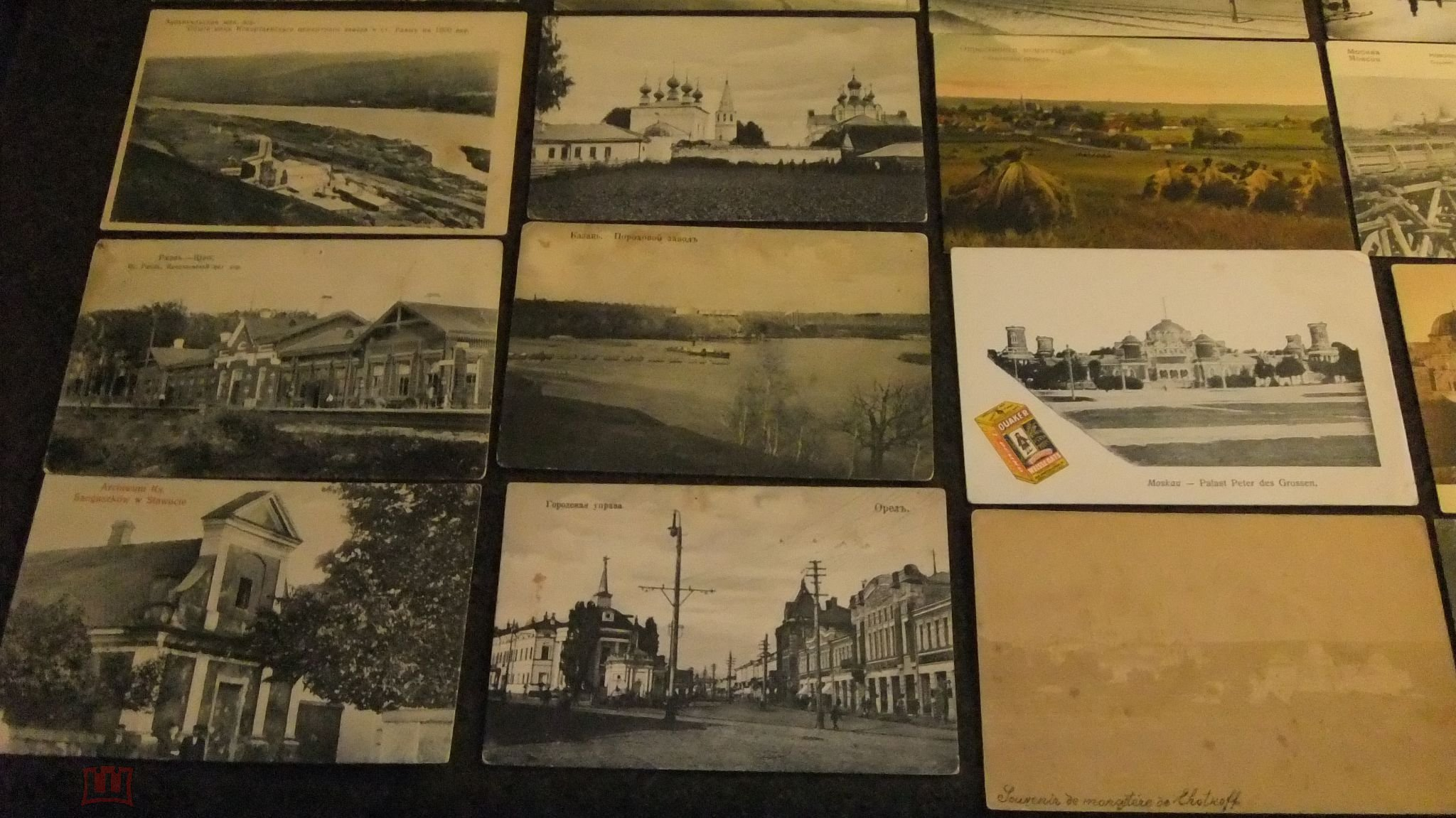 Спасибо, старые видовые открытки