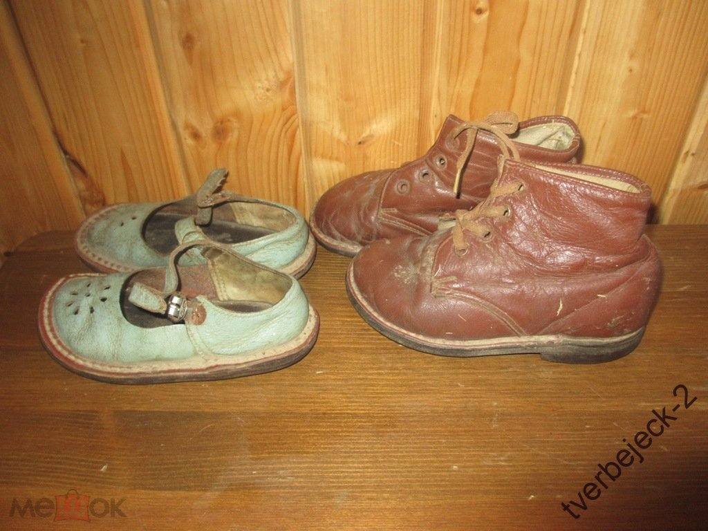 Картинки по запросу ботинки детские ссср