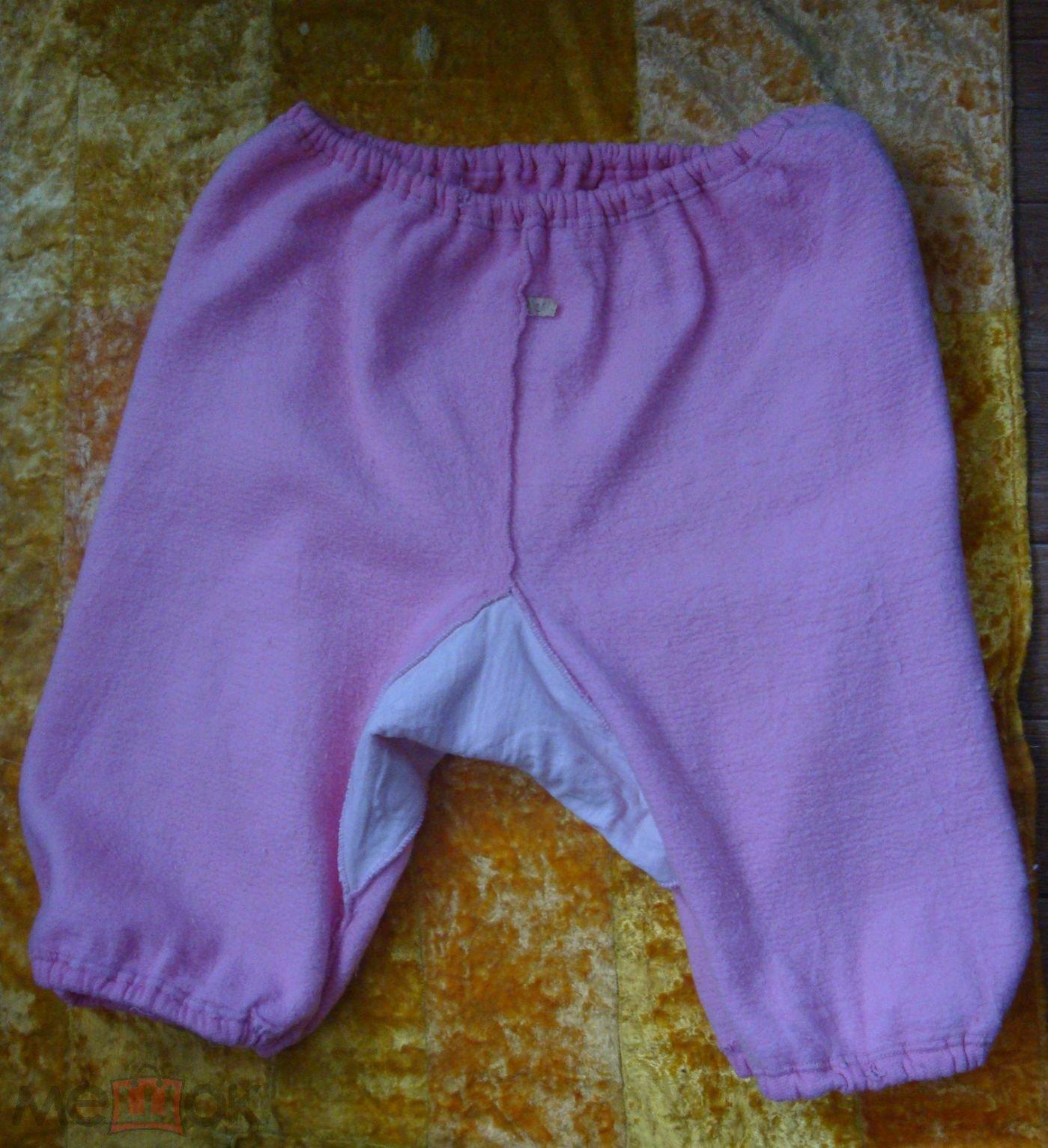 Прикольные картинки с панталонами, картинки любимой