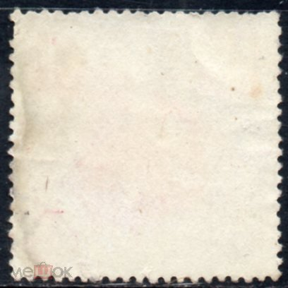 СССР 1969 год. СК № 3691 25 лет Польше. ГБК