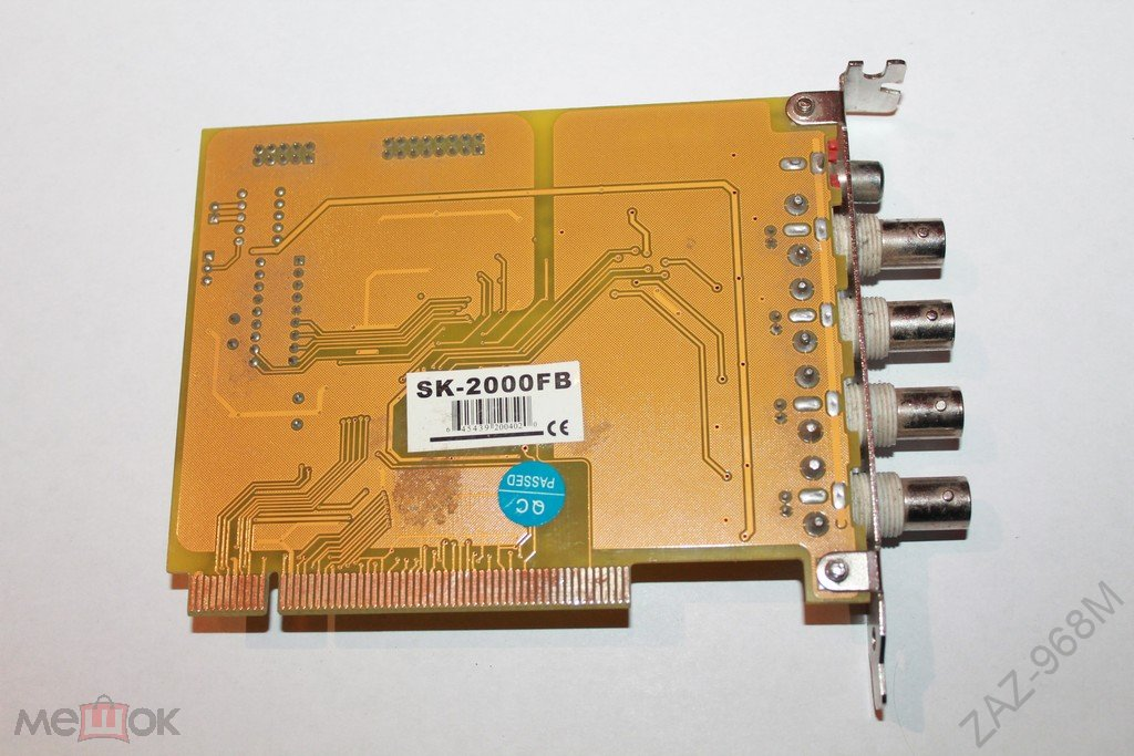 SK2000FB DRIVERS FOR WINDOWS