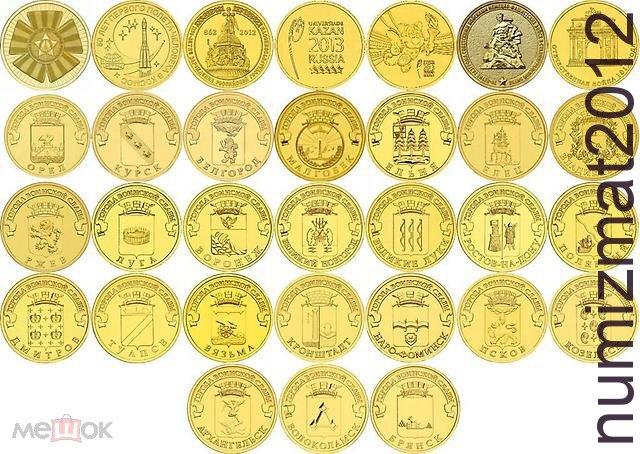 10 рублей ГВС на выбор список ниже!