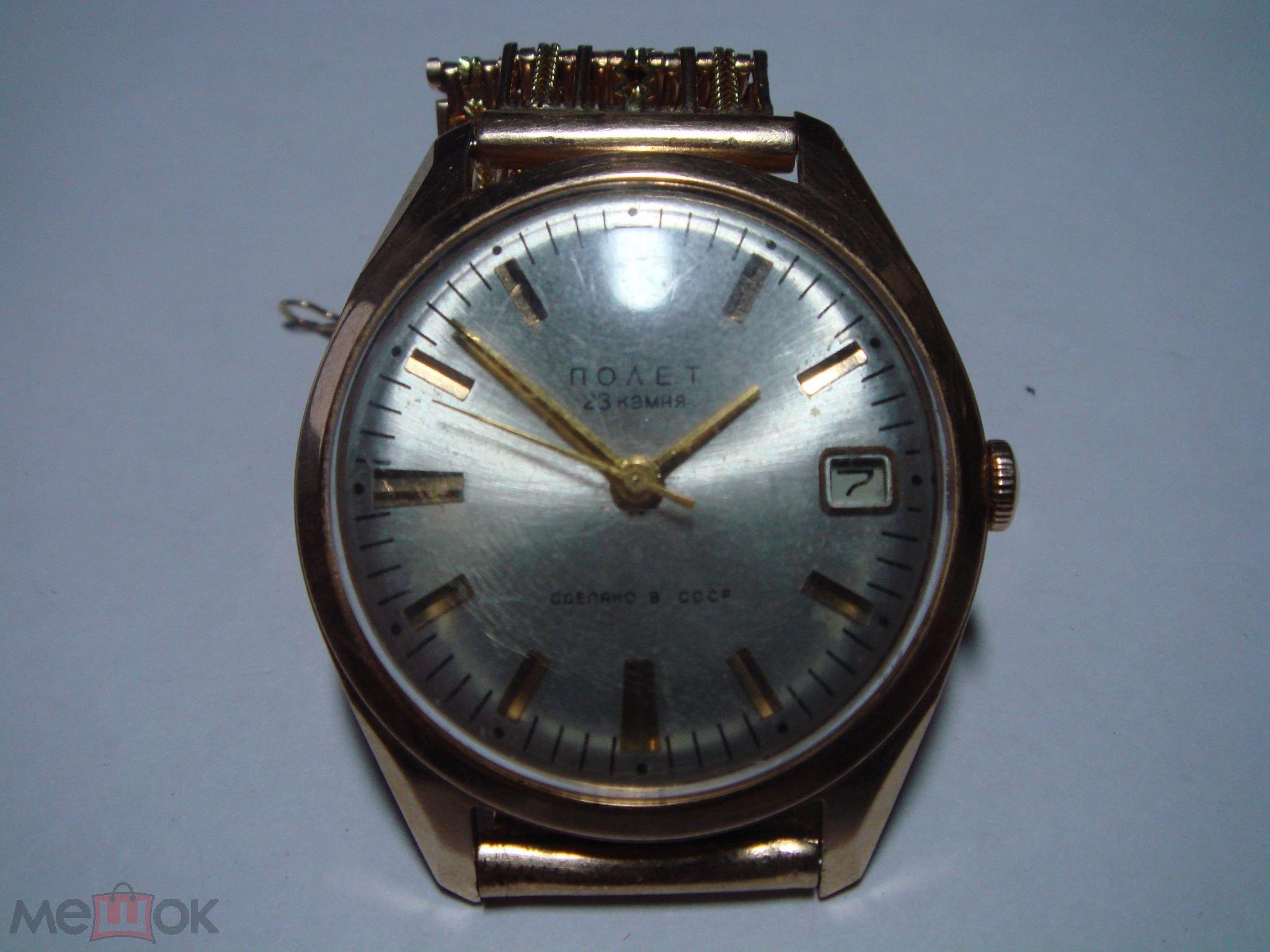 Мужские золотые часы слава ссср цена