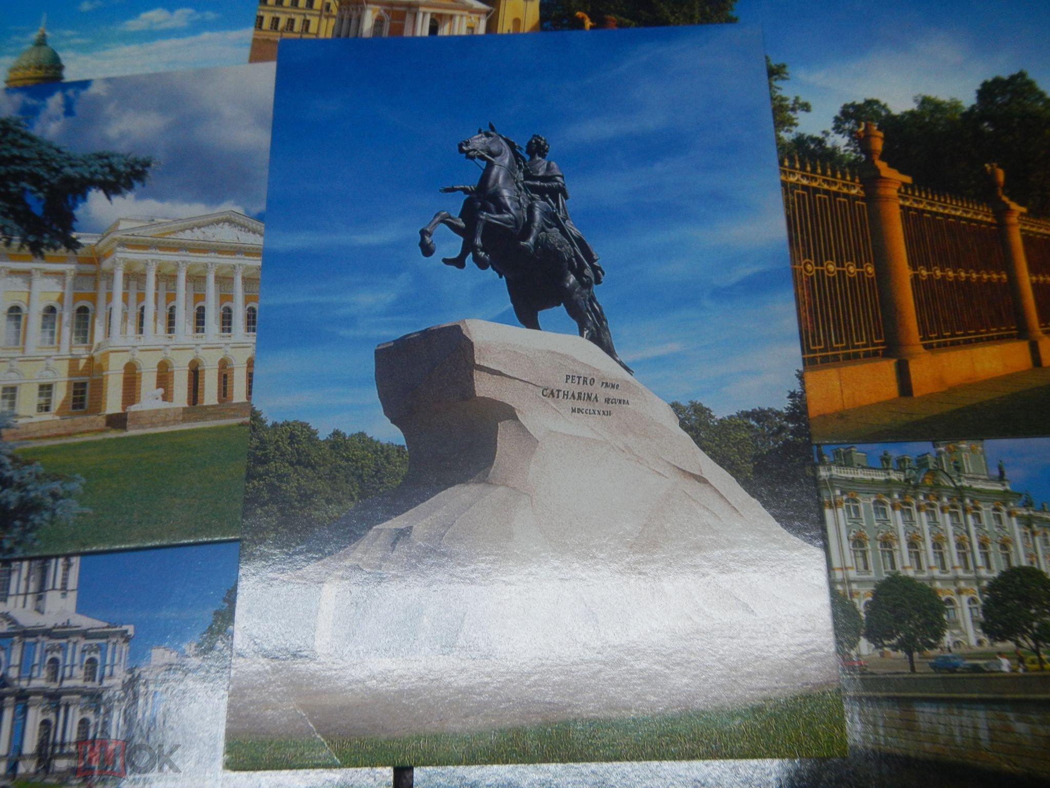 Набор открыток из санкт-петербурга