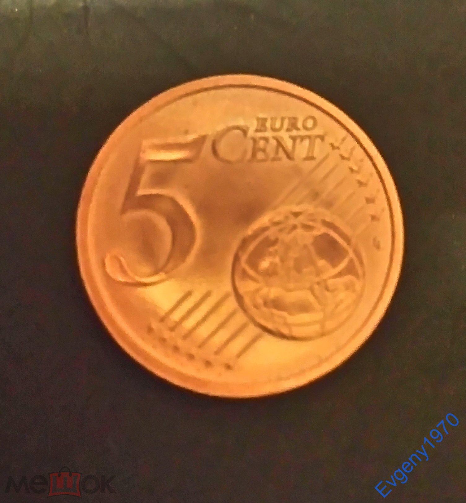 ВАТИКАН 5 евроцентов 2004 г.  из официального набора  BU