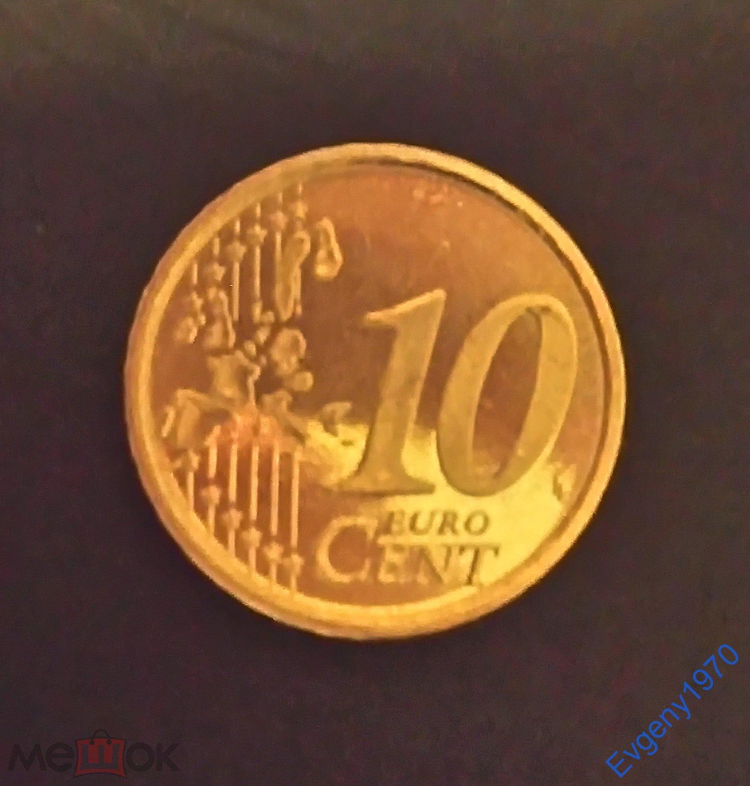 ВАТИКАН 10 евроцентов 2004 г.  из официального набора  BU