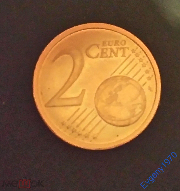 ВАТИКАН 2 евроцента 2005 г.  из официального набора  BU