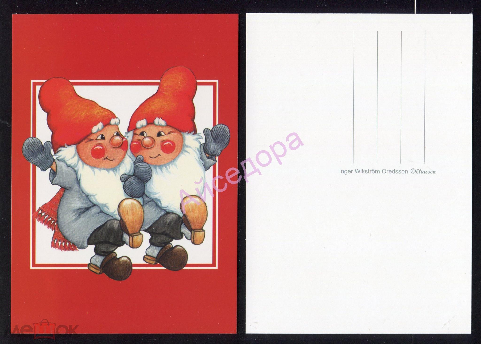 Природе анимациями, отправлю открытку из финляндии