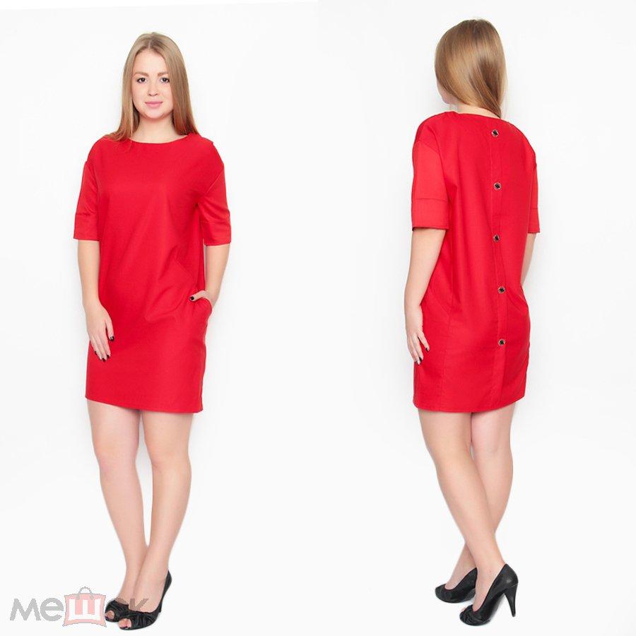 b352a28e9cf076f Новое ярко-красное платье с пуговицами по спине 54 р-р