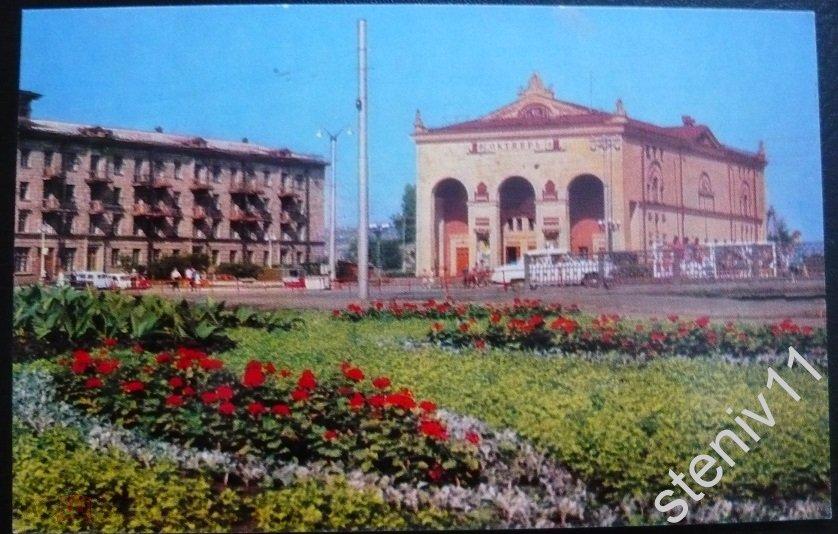 ссср 1971 новокузнецк кинотеатр октябрь