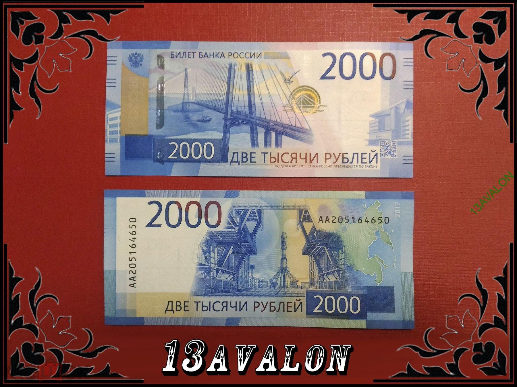 100 рублей опытные: серия УХ, тип 2 - UNC Экспериментальные банкноты пресс 2016 1 3 4 5 Цена+номинал