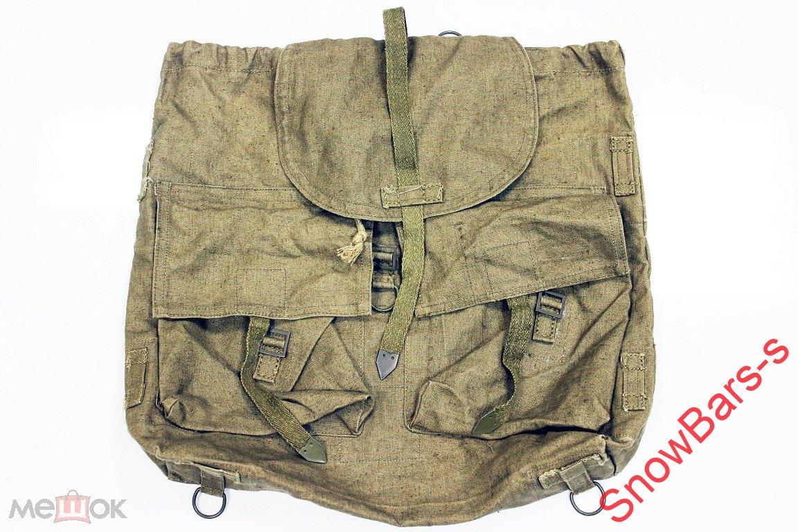 Рюкзак армейский чехия рюкзаки для первоклашек ортопедические спб