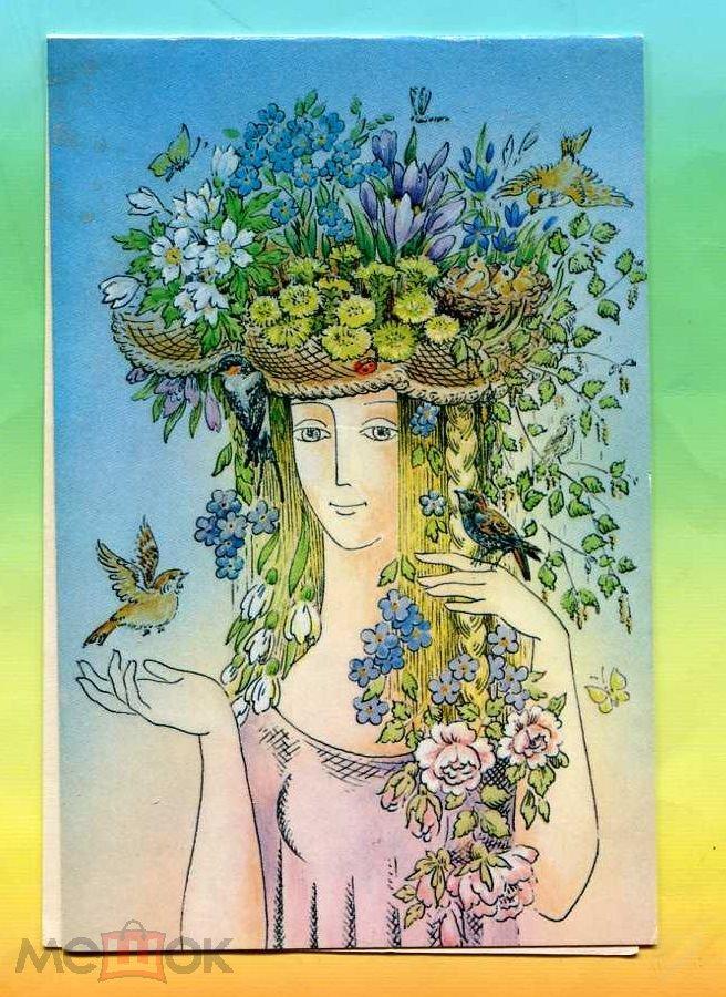 Советские открытки девушка весна