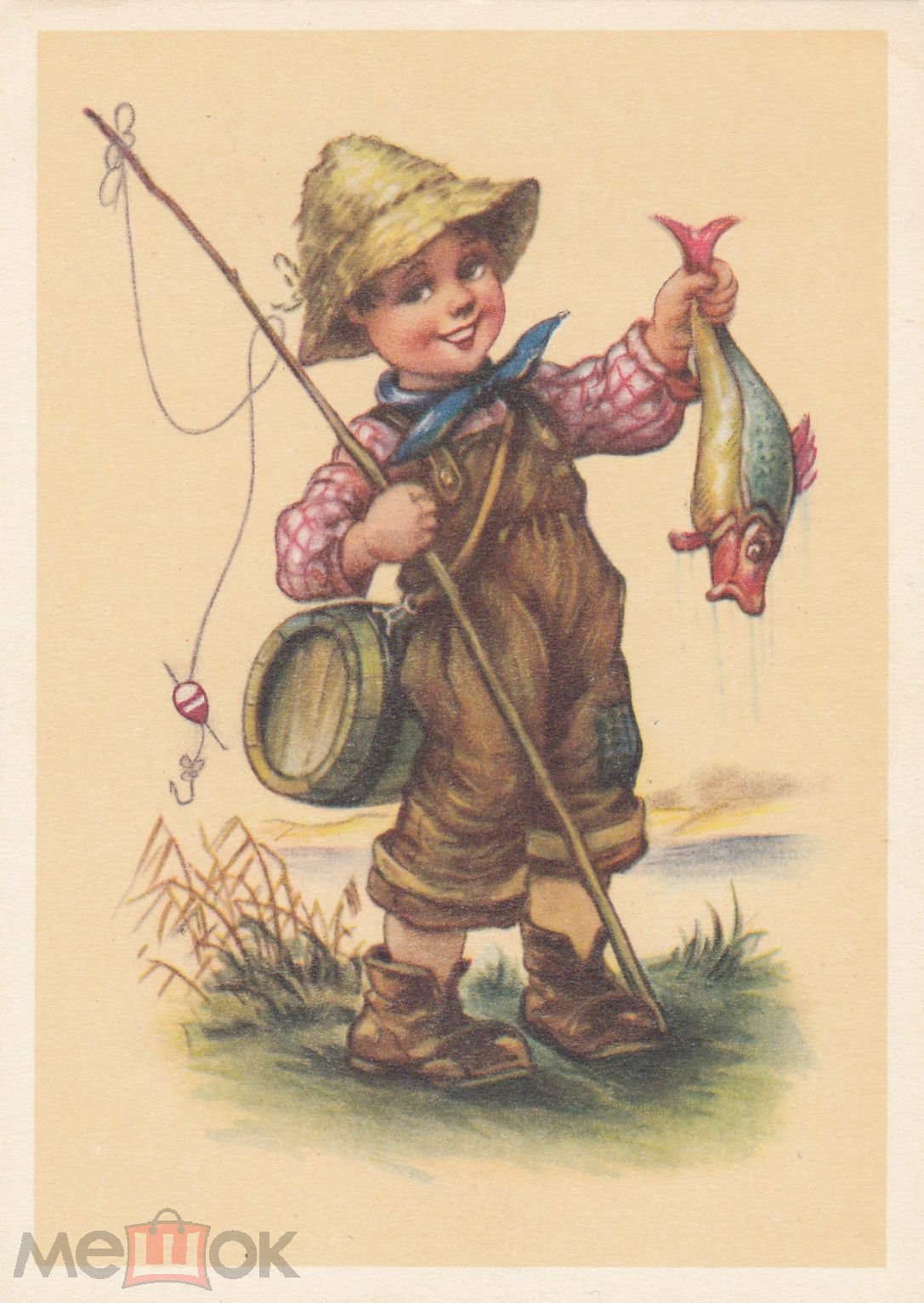 Открытки, открытки о рыбалки