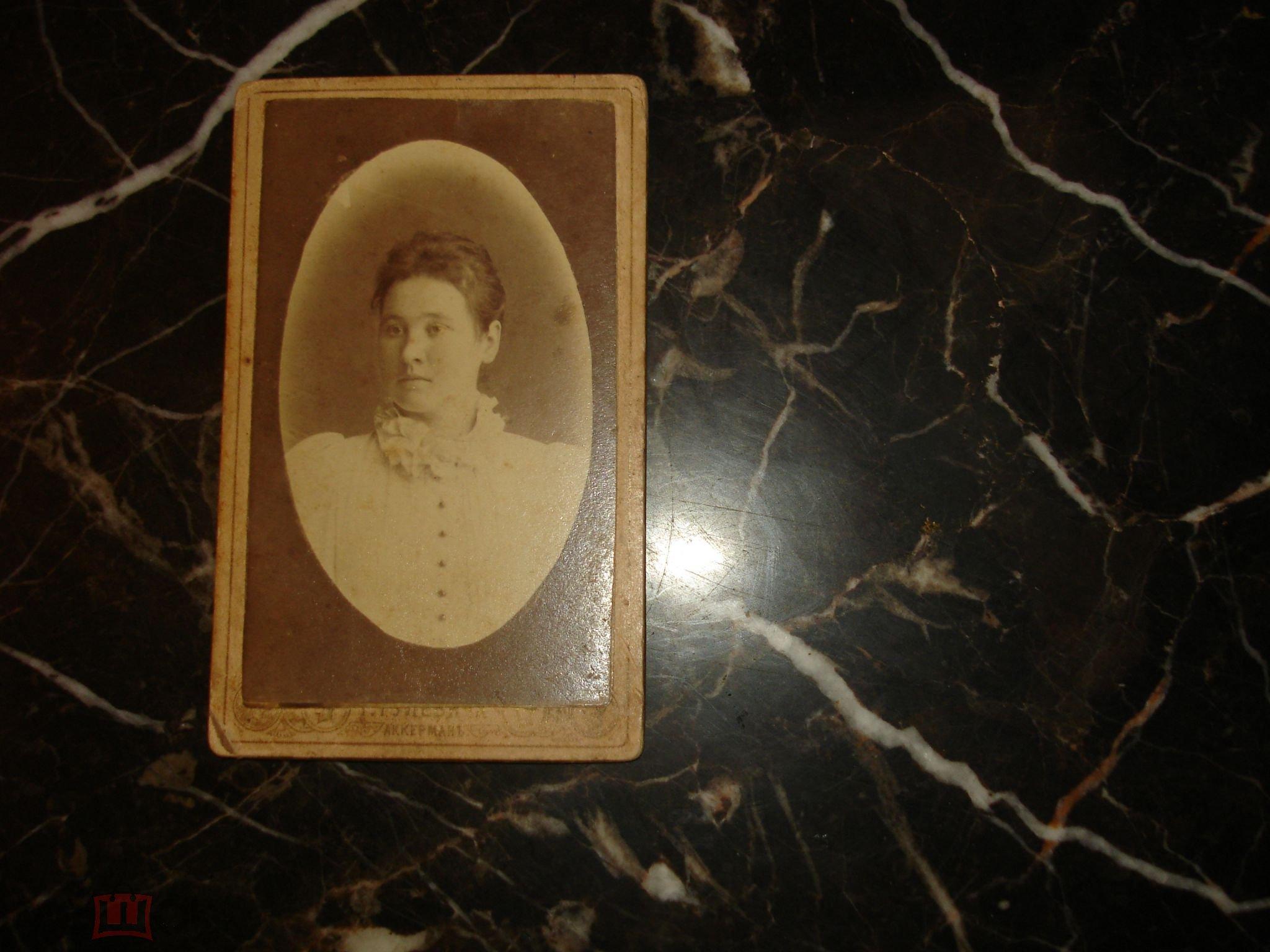 efad3d11f82 Старинный визит-портрет.ДЕВУШКА.ДАМА