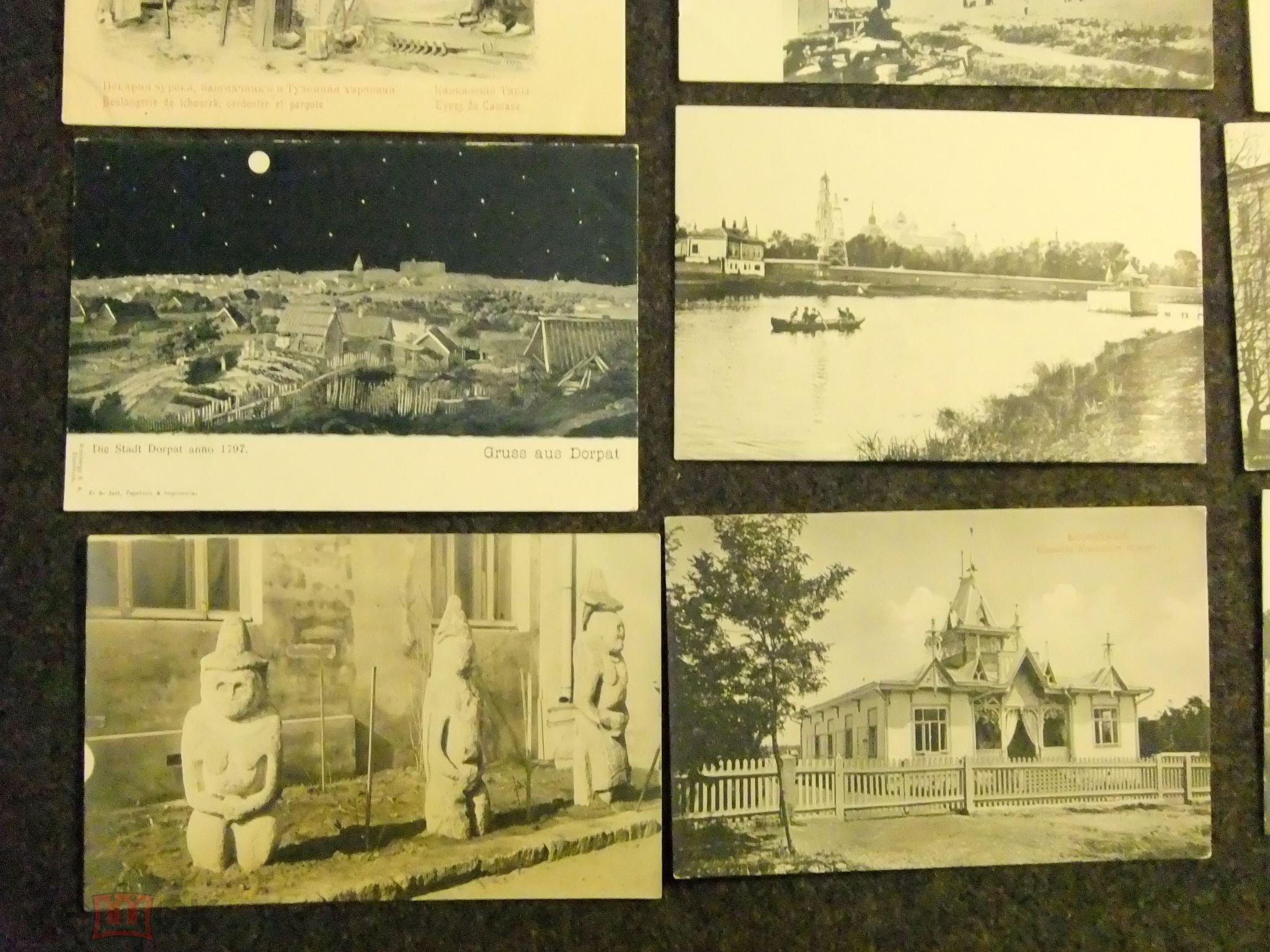 Днем, старые видовые открытки