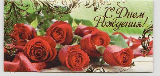 Наши праздники - Страница 6 52095407