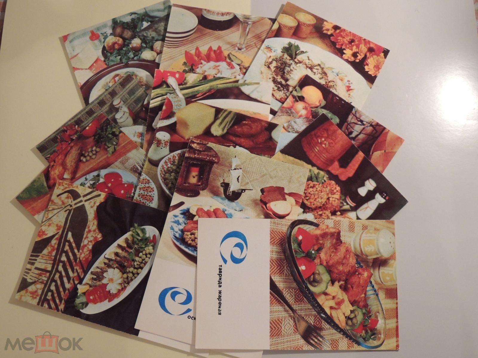 Акценты набор открыток с кулинарными рецептами, днем