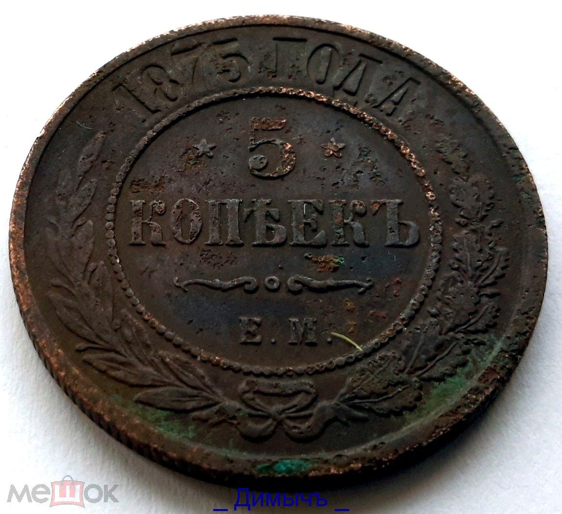 разменные монеты россии