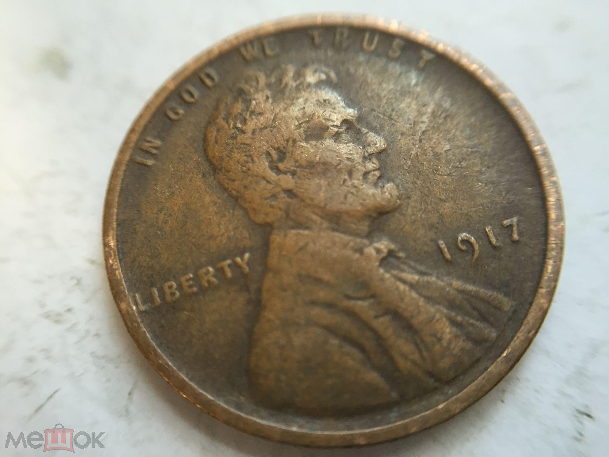 Монета 1цент 1936г цена 50 turkmenistanyn tennesi 1993