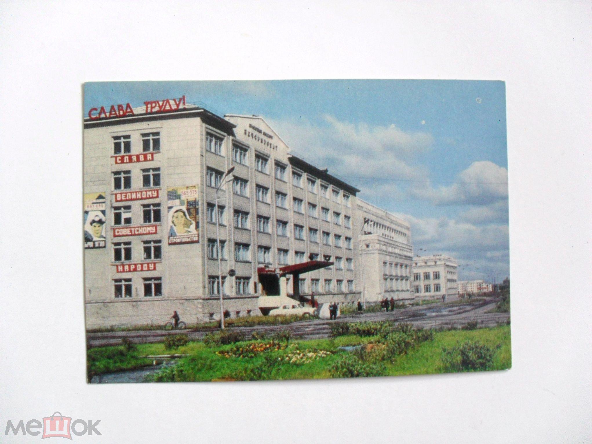 Тень чернобыля, открытки с воркутой