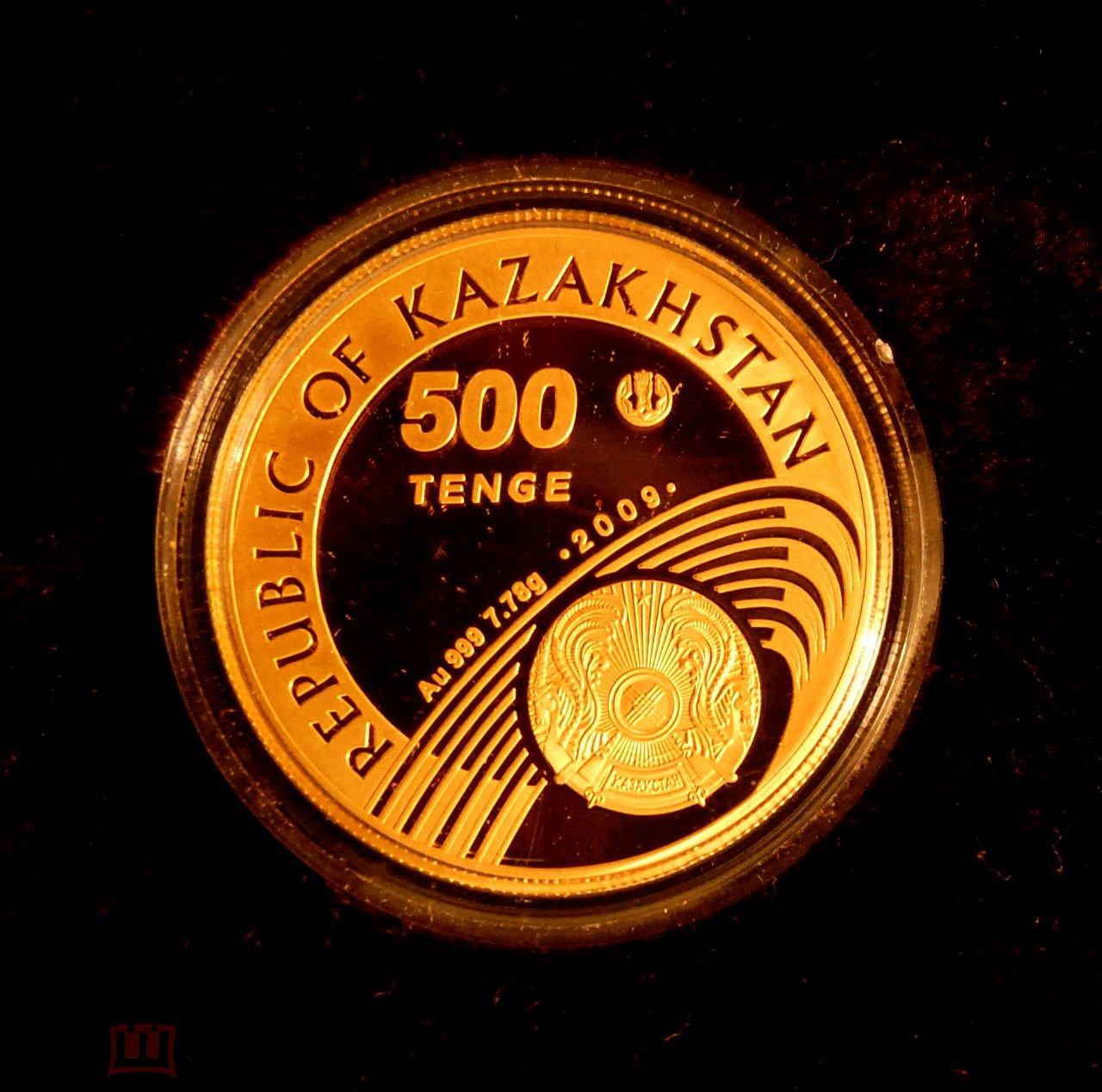 500 тенге казахстан 2009г биатлон в каком году ввели 5000 купюры