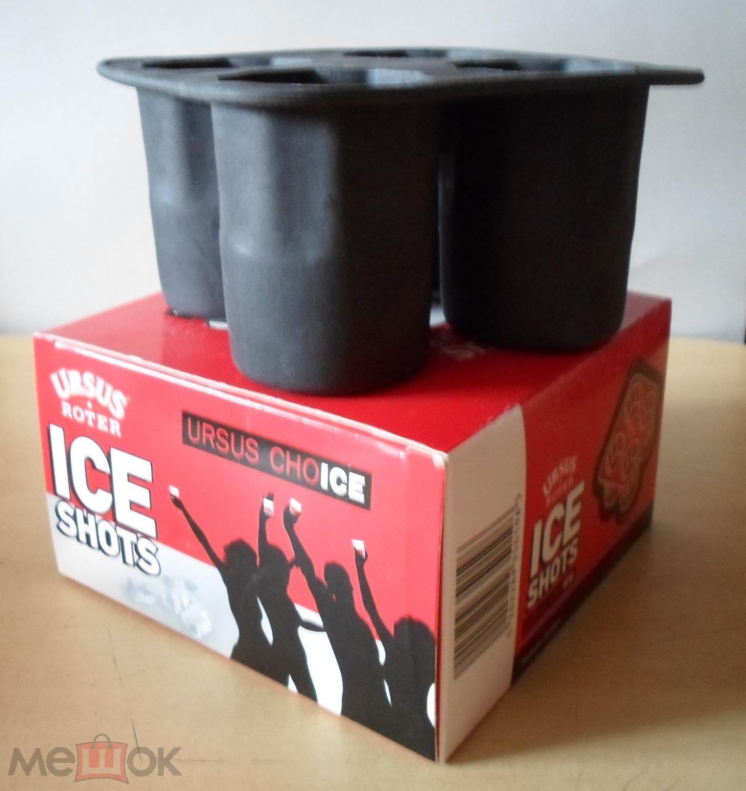 Силиконовая форма для льда стопочки.